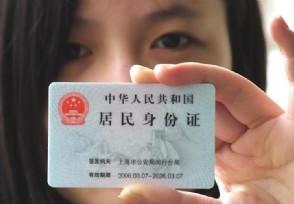 身份证借钱5分钟到账 会不会泄露个人信息
