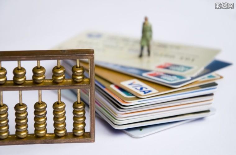 银行卡被冻结怎么办