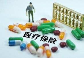 日本核酸检测入医保 或可使用医保支付