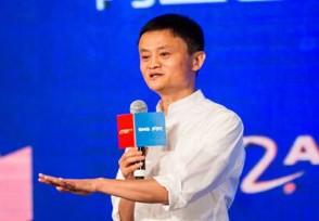 马云登顶中国首富 身价3150亿元全球位列第21名