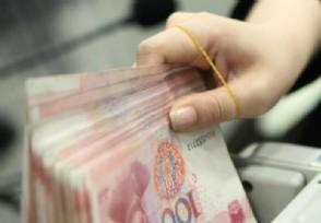 2020企业贷款可以延期还款吗 这个通知可以了解
