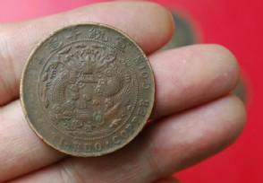 大清铜币值多少钱收藏价值高吗 鉴定方法有哪些?