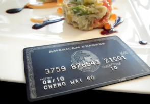 全球公爵黑卡怎么使用 这个方法超简单