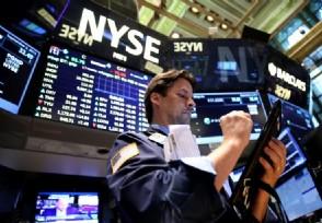 美国拟推万亿美元刺激美股 部分资金用于小企业贷款
