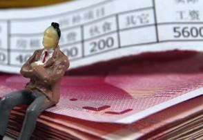 院士年薪一般多少? 工资月收入状况引热议