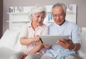 60岁存款多少合适 退休老人100万够养老吗