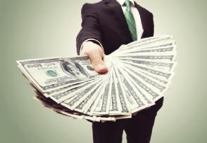 让钱翻倍的最快方法 学会终身受益无穷!