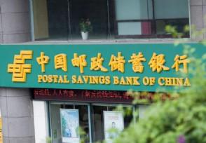 2020年存款利率会上调吗 钱还应该存到银行吗