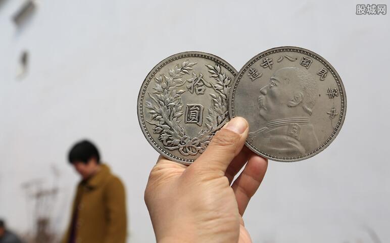袁大头银元多少钱一枚