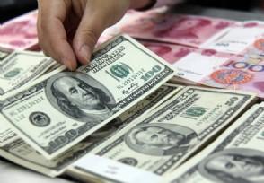 G20提振经济计划 向全球经济注资5万亿美元