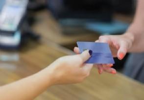 全球购骑士卡值得申请吗 在实体店怎么使用?