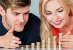 100元理财最佳方案 想要做短期投资的看过来