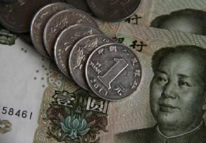 中国银行收购硬币吗 2020年价格表是否发布?