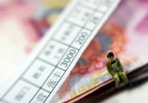 工资理财有哪些方法 月薪5000元该怎么做