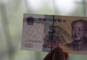 1980年5元纸币价值多少钱 来看看最新价格表