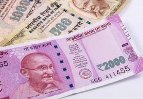 去印度工作工资高吗 他们的月均工资大概是多少?