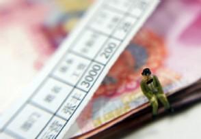 江西4月1日以后实行2.5天小长假 这会影响收入吗