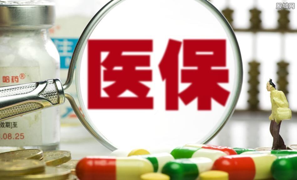 中国能全国免费医疗吗 看看专家怎么说