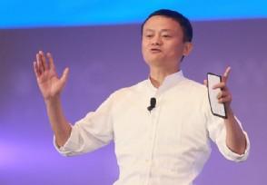 福布斯中国内地前十大富豪 马云为最富有的中国人