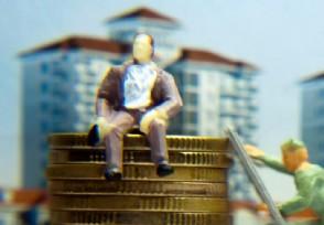房价下跌50%谁最痛苦 这类人或面临负债累累的后果
