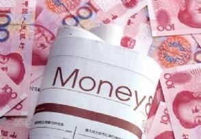 私企员工有退休金吗 新消息企退人员要注意了