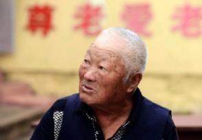 65岁要存多少钱来养老 老年人最聪明的存钱法是什么