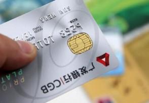 逾期多久算黑户 信用卡黑户几年可以消除