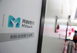 利息最高的银行 10万存款利率超过4%