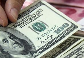 美元能存银行吗 马上为你解答相关问题!