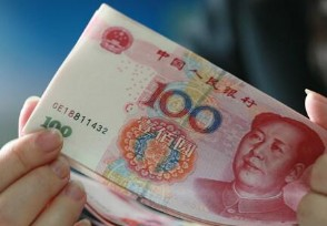 10万最聪明的存钱法 如何存款可以获得更高的利息