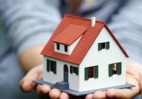 房贷不批首付能退吗 具体政策是怎样的?