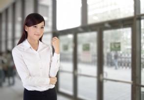 2/3美国人不想上班 拒绝工作的人将失去失业救济金