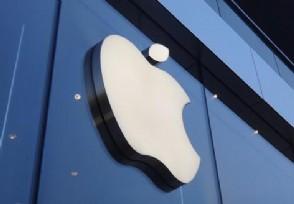 苹果12上市最新时间 价格与配置曝光