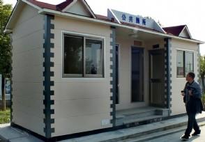 村公厕被卖2千多万 到底是谁的产权?