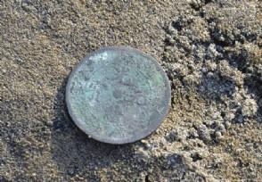 什么古钱币最值钱 30万元以上的古币图片有吗