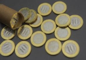 520纪念币一套多少钱 其保证金能退不?