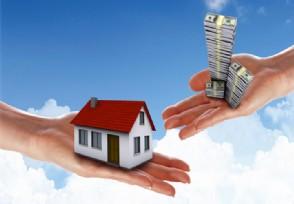 还建房可以买卖吗业内人士这样回答