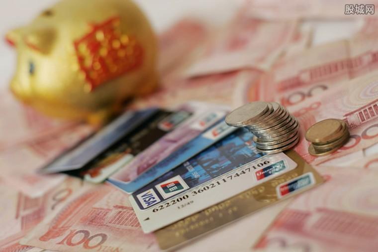 信用卡欠6万影响房贷吗 逾期会产生什么后果