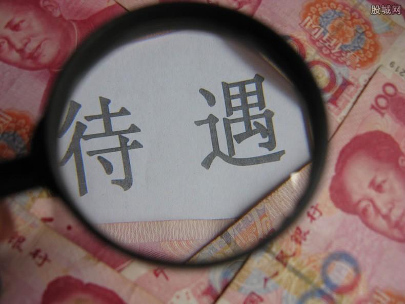 中国6亿人月收入仅1000元 人均年收入3万