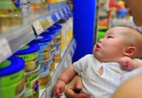 2020年生育最新政策生三胎罚款标准是什么