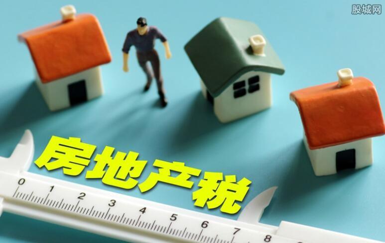 房地产税什么时候开征