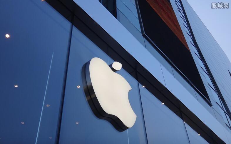 苹果宣布大幅度降价