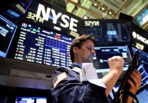 中国投资者抛售美股了吗近期大盘走势如何?