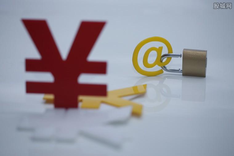 微贷网退出网贷 6月30日前清零P2P业务