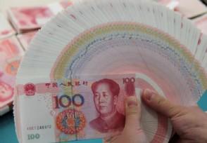 人民币在美国叫什么 外国人如何称呼它?
