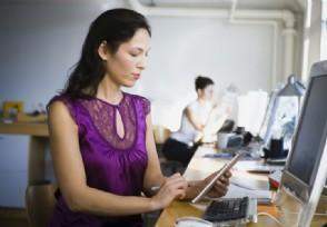 端午节放假安排具体怎么计算加班工资?