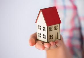 什么叫首套房和二套房 卖了再买属于首套房吗