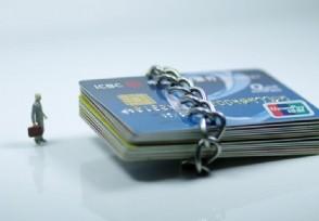 银行卡不用了要不要注销 不销户后果严重吗