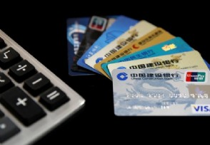 信用卡还不上怎么补救 欠50万还会坐牢吗