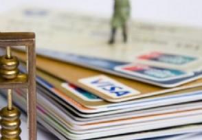 普通人申请信用卡 一般额度有多少呢?